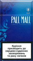 Pall Mall Superslims Blue 100s