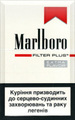 Marlboro Filter Plus