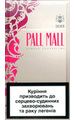Pall Mall Superslims Silver 100s